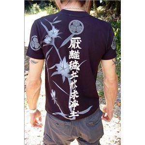 徳川家康・四天王 Tシャツ 楽 XSサイズ 黒