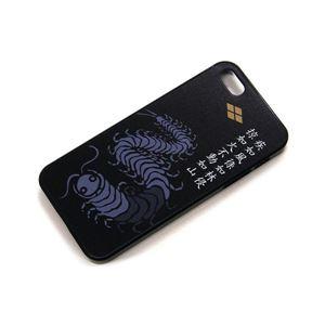 武田信玄 iPhone5/5Sケース