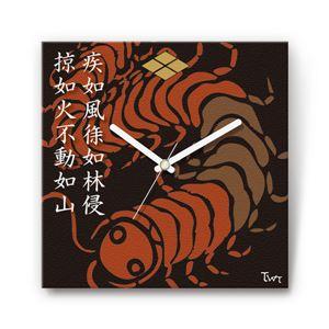 風林火山・武田信玄 戦国ファブリック掛時計