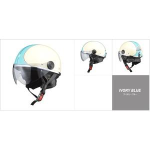 小型バイク専用 オーワン (O-ONE) ハーフヘルメット アイボリーブルー