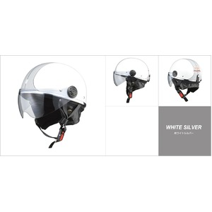 小型バイク専用 オーワン (O-ONE) ハーフヘルメット ホワイトシルバー