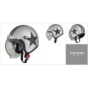 MOUSSE (ムース) ジェットヘルメット スターシルバー