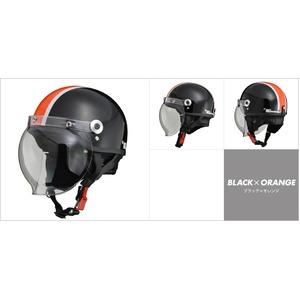 CR-760 ハーフヘルメット ブラック×オレンジ