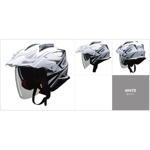 バイザーの脱着が可能!! AIACE(アイアス) アドベンチャーヘルメット Mサイズ ホワイト