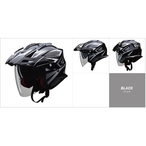 バイザーの脱着が可能!! AIACE(アイアス) アドベンチャーヘルメット Mサイズ ブラック