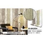 【WAGIC】(30m巻)リメイクシート シール壁紙 プレミアムウォールデコシートW-WA304 木目 ビンテージ 古木風ウッド