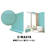 【WAGIC】(6m巻)リメイクシート シール 壁紙 プレミアムウォールデコシートC-WA215 北欧カラー無地(石目調) ミスティブルー