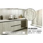 【WAGIC】(6m巻)リメイクシート シール壁紙 プレミアムウォールデコシートW-WA324 リアル木目調 アッシュ系ウッド