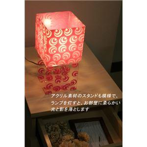 テーブルランプ(照明器具/卓上ライト) アクリル製 スクエア型 ピンク 〔リビング照明/寝室照明/ダイニング照明〕【電球別売】
