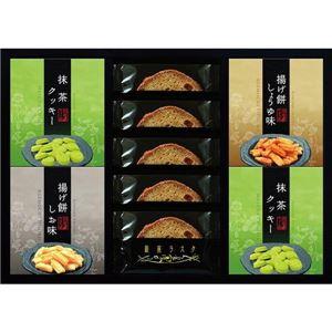 銀座ラスク&揚げ餅ギフトセット SOK-CO(銀座ラスク)