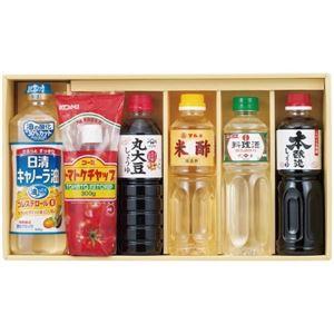 日清&調味料バラエティセット ON-35(日清)