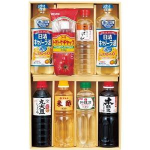 日清&調味料バラエティセット ON-50(日清)