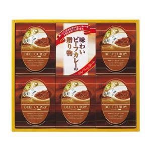 味わいビーフカレー MMC-25L(RG)