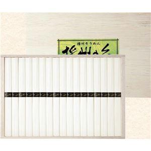 播州そうめん(木箱入)FP-40(播州の糸播州の糸)