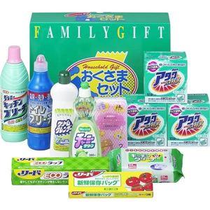 洗剤おくさまセット KS-40A3(花王)