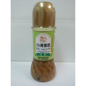 国産雑穀を16種類配合した化学調味料不使用のドレッシング!(洋風)250ml(1ケース12本入)
