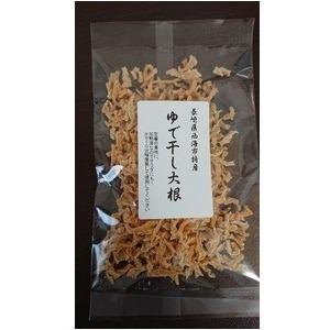 (まとめ)長崎県西海市特産 ゆで干し大根 30g【×20袋セット】