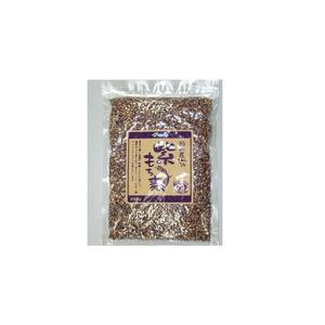 国内産100% 紫もち麦 280g【×8袋セット】