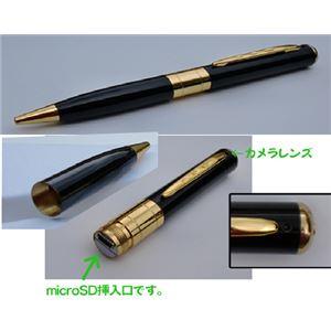 ペン型ビデオカメラ DY-04