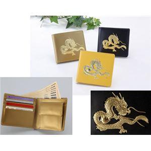 皇帝龍22金箔 牛革二つ折り財布 ゴールド