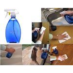 乳酸カビ取剤 カビナイト Neo (500ml)