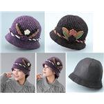 フラワーモチーフ手編みニット帽子 パープル系