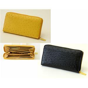H・L(アッシュ・エル)オースト型押しラウンド財布 イエロー