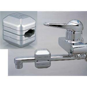 磁気活水装置 【磁水工房】