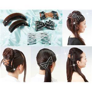 盛りヘア&ツインコーム