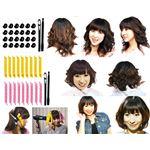 美容・コスメの通販商品画像