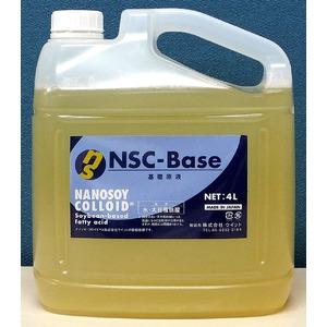 【4L×5本セット】家庭用基礎洗浄剤 「ナノソイ・コロイド」 弱アルカリ性 日本製