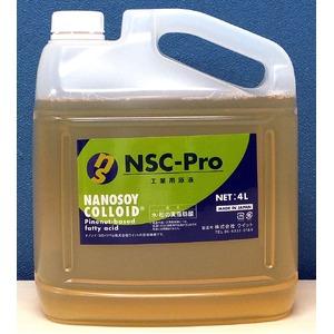 工業用洗浄剤 ナノソイ・コロイド