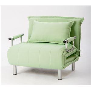 折りたたみソファーベッド/カウチソファー 【シングルサイズ】 肘付き 6段階リクライニング 『ビータII』 グリーン(緑)