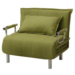 折りたたみソファーベッド/カウチソファー 【シングルサイズ】 肘付き 6段階リクライニング 『ビータII』 抹茶グリーン