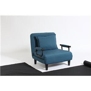 コンパクトソファーベッド/簡易ベッド 【シングルサイズ】 ファブリック布地 肘付き 折りたたみ式 『コパン』 ライトブルー
