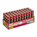 (まとめ)マクセル アルカリ乾電池 ボルテージ単4形 業務用パック LR03(T) 40P TR 1セット(200本:40本×5箱)【×3セット】