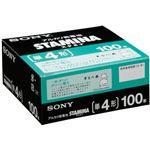 (まとめ)ソニー アルカリ乾電池 STAMINA単4形 業務用パック LR03SG100XD 1セット(200本:100本×2箱)【×3セット】