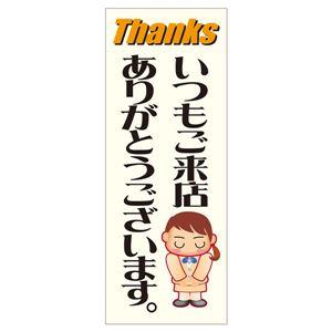 反射マナープレート いつもご来店ありがとうございます。 HM-12