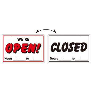 オープンクローズベーシック オープンクローズ(大)