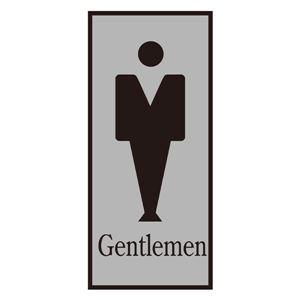 トイレプレート Gentlemen トイレ-340-1