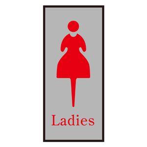 トイレプレート Ladies トイレ-340-2