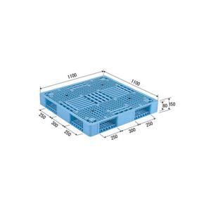 (業務用2個セット)三甲(サンコー) プラスチックパレット/プラパレ 【両面使用型】 段積み可 R4-1111-2(PP) ライトブルー 【×2セット】