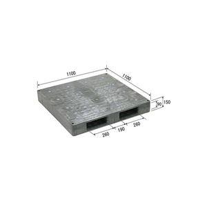 (業務用2個セット)三甲(サンコー) プラスチックパレット/プラパレ 【片面使用型】 軽量 D-1111F グレー(灰) 【×2セット】