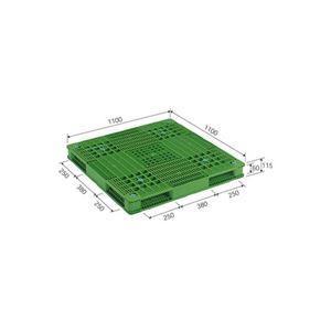 (業務用2個セット)三甲(サンコー) プラスチックパレット/プラパレ 【両面使用型】 段積み可 R4-1111-4 グリーン(緑) 【×2セット】