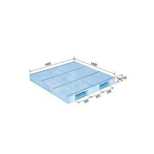 (業務用2個セット)三甲(サンコー) プラスチックパレット/プラパレ 【両面使用型】 段積み可 R2-1414F PP ライトブルー(青) 【×2セット】