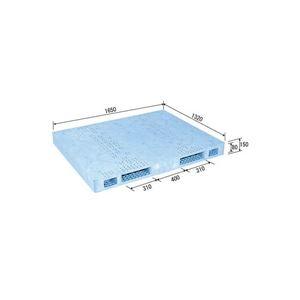 (業務用2個セット)三甲(サンコー) プラスチックパレット/プラパレ 【両面使用型】 段積み可 R2-132165F ライトブルー(青) 【×2セット】