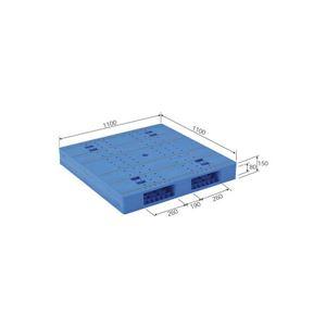 (業務用2個セット)三甲(サンコー) プラスチックパレット/プラパレ 【両面使用タイプ】 軽量 LX-1111R2 ブルー(青) 【×2セット】