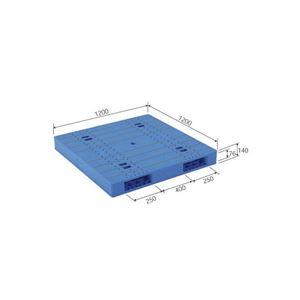 (業務用2個セット)三甲(サンコー) プラスチックパレット/プラパレ 【両面使用タイプ】 軽量 LX-1212R2 ブルー(青) 【×2セット】