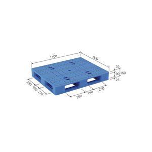 (業務用2個セット)三甲(サンコー) プラスチックパレット/プラパレ 【片面使用タイプ】 軽量 LX-911D4 ブルー(青) 【×2セット】