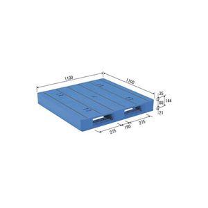 (業務用2個セット)三甲(サンコー) プラスチックパレット/プラパレ 【片面使用タイプ】 軽量 LX-1111D2-2 ブルー(青) 【×2セット】